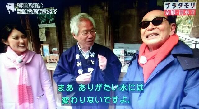 f:id:morifumikirikita319:20170409144354j:image