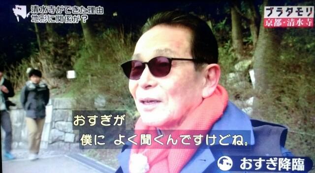 f:id:morifumikirikita319:20170409144512j:image