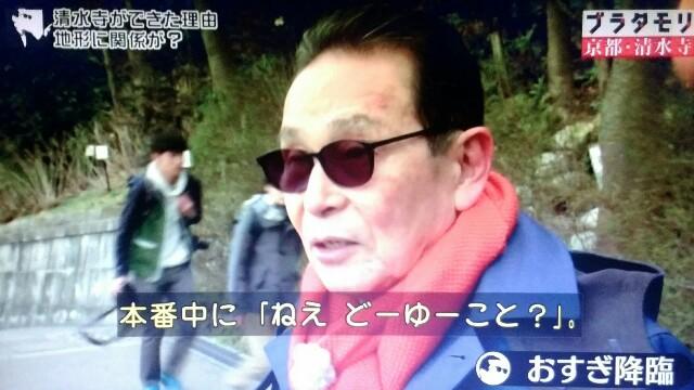 f:id:morifumikirikita319:20170409144522j:image