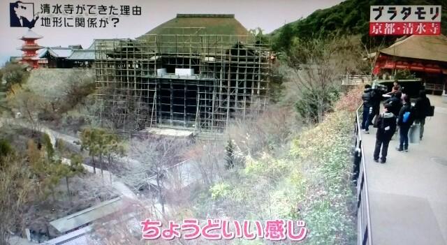 f:id:morifumikirikita319:20170409144706j:image