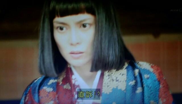 f:id:morifumikirikita319:20170411135726j:image