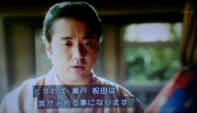 f:id:morifumikirikita319:20170411135816j:image