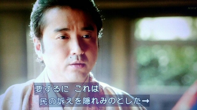 f:id:morifumikirikita319:20170411135832j:image
