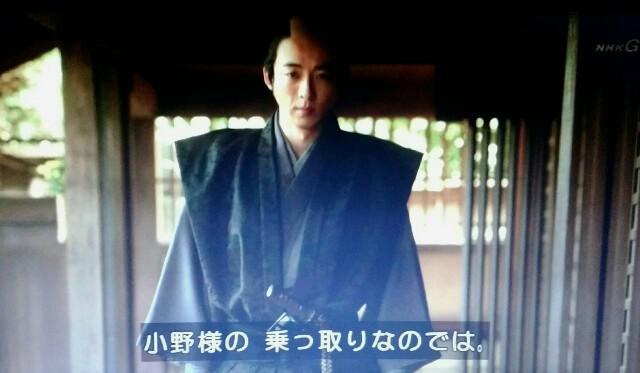 f:id:morifumikirikita319:20170411135839j:image