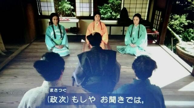 f:id:morifumikirikita319:20170411141343j:image
