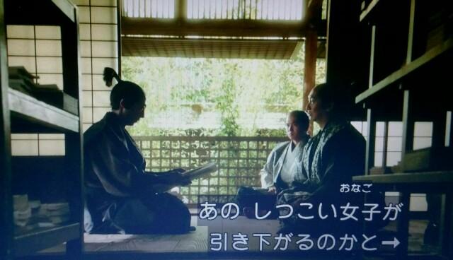 f:id:morifumikirikita319:20170411141402j:image