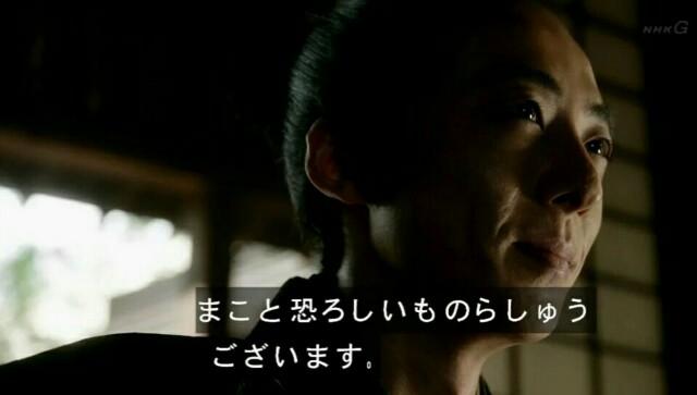 f:id:morifumikirikita319:20170411141934j:image