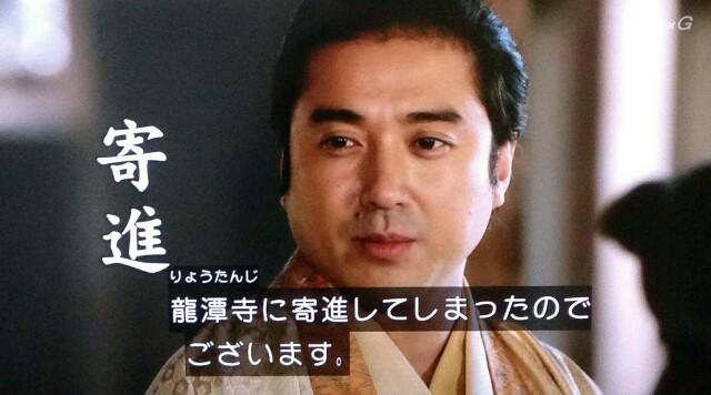 f:id:morifumikirikita319:20170411151505j:image
