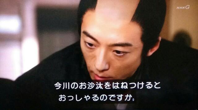 f:id:morifumikirikita319:20170411151520j:image