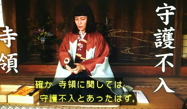 f:id:morifumikirikita319:20170411151537j:image