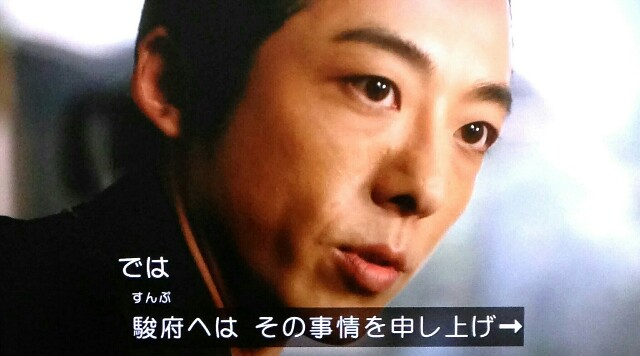 f:id:morifumikirikita319:20170411151551j:image