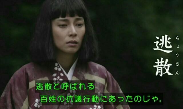 f:id:morifumikirikita319:20170411212551j:image