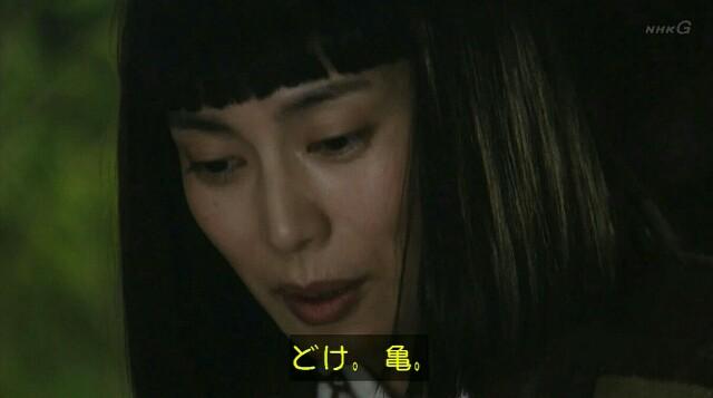 f:id:morifumikirikita319:20170411212649j:image