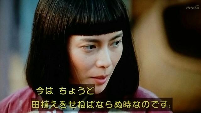 f:id:morifumikirikita319:20170411213627j:image
