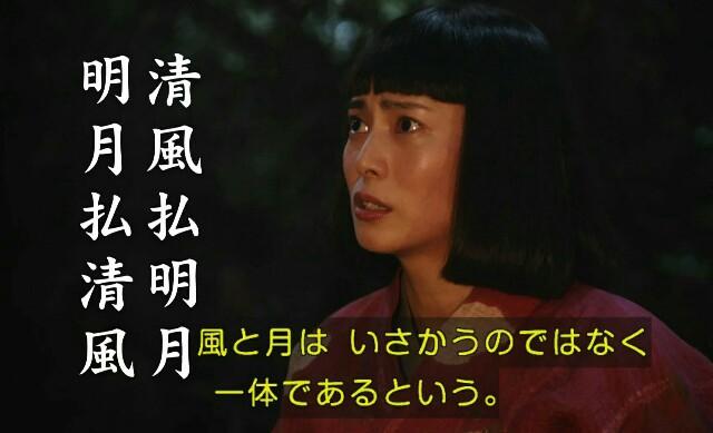 f:id:morifumikirikita319:20170411214855j:image