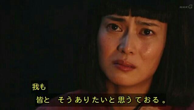 f:id:morifumikirikita319:20170411214904j:image