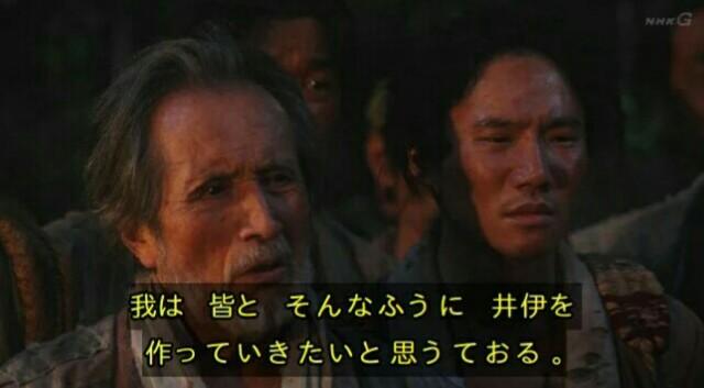 f:id:morifumikirikita319:20170411214913j:image