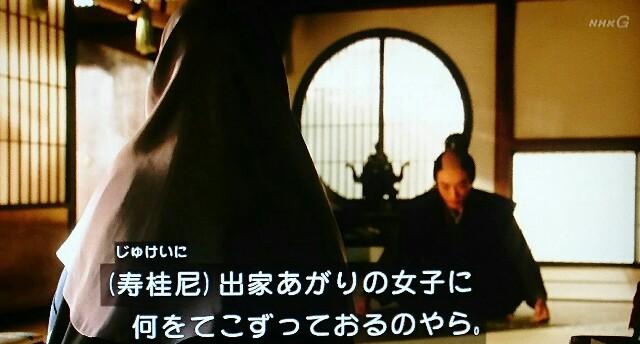 f:id:morifumikirikita319:20170411223907j:image