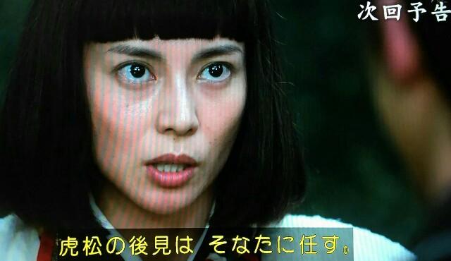 f:id:morifumikirikita319:20170412122330j:image
