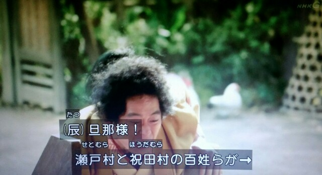 f:id:morifumikirikita319:20170415135903j:image