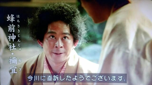 f:id:morifumikirikita319:20170415135946j:image