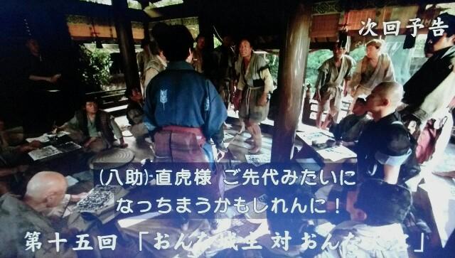 f:id:morifumikirikita319:20170415140153j:image