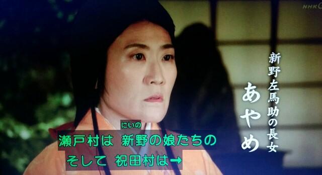 f:id:morifumikirikita319:20170415141928j:image