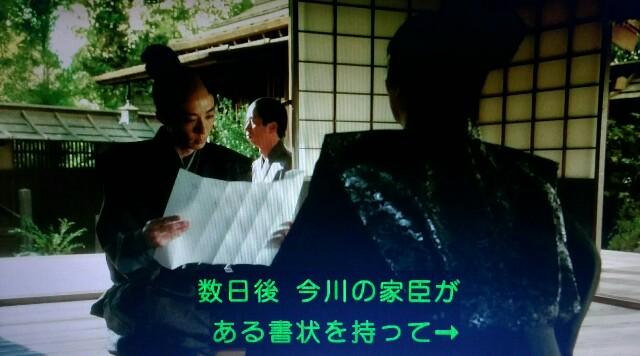 f:id:morifumikirikita319:20170415142029j:image