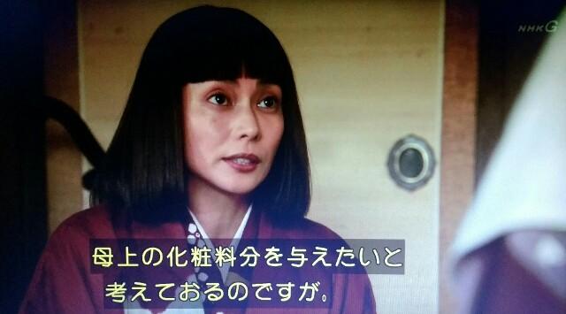 f:id:morifumikirikita319:20170415142252j:image
