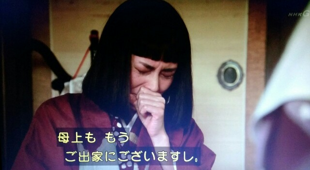 f:id:morifumikirikita319:20170415142326j:image