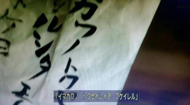 f:id:morifumikirikita319:20170415142350j:image