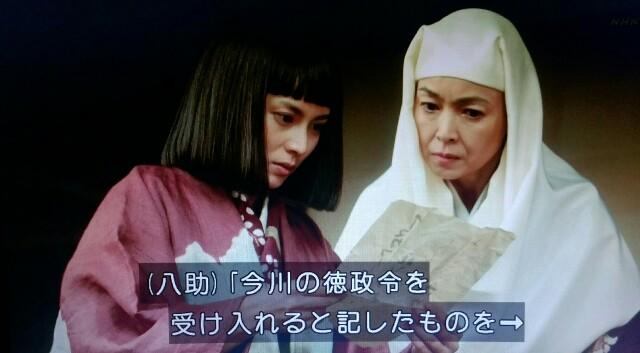 f:id:morifumikirikita319:20170415142406j:image