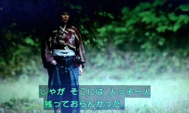 f:id:morifumikirikita319:20170415144908j:image
