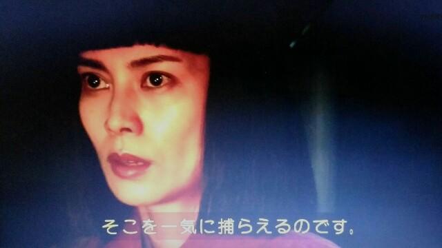 f:id:morifumikirikita319:20170415161545j:image