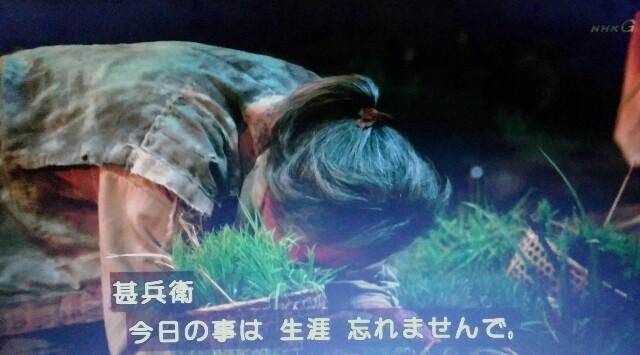 f:id:morifumikirikita319:20170415161619j:image