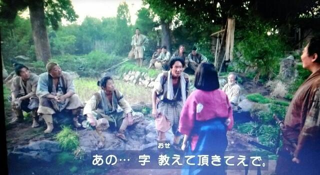 f:id:morifumikirikita319:20170415161919j:image