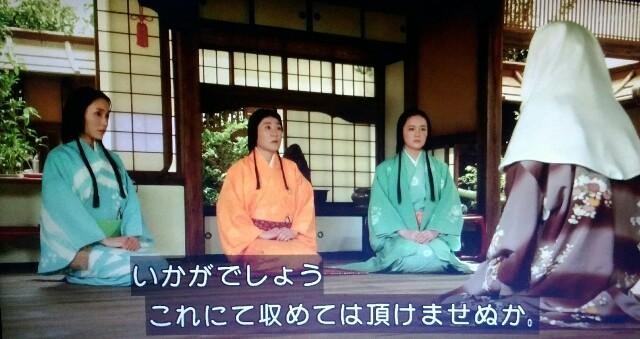 f:id:morifumikirikita319:20170415162143j:image