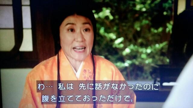 f:id:morifumikirikita319:20170415162254j:image