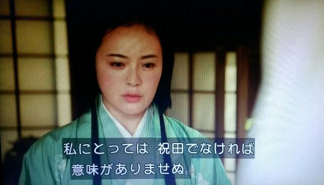 f:id:morifumikirikita319:20170415162335j:image