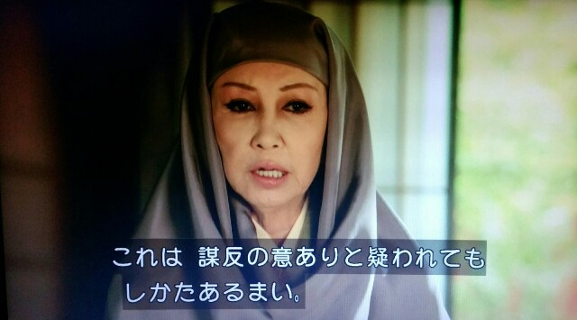 f:id:morifumikirikita319:20170415163457j:image
