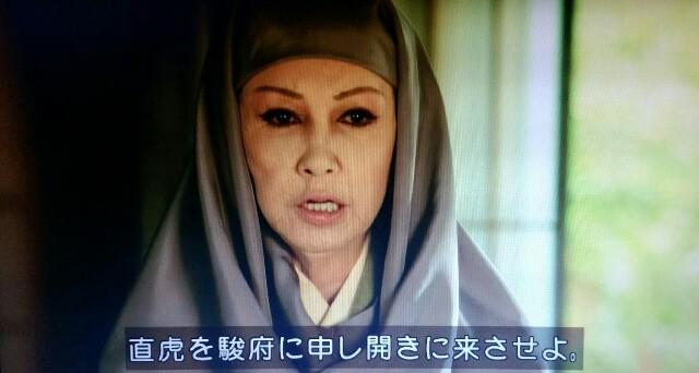 f:id:morifumikirikita319:20170415163512j:image