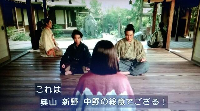 f:id:morifumikirikita319:20170415165408j:image