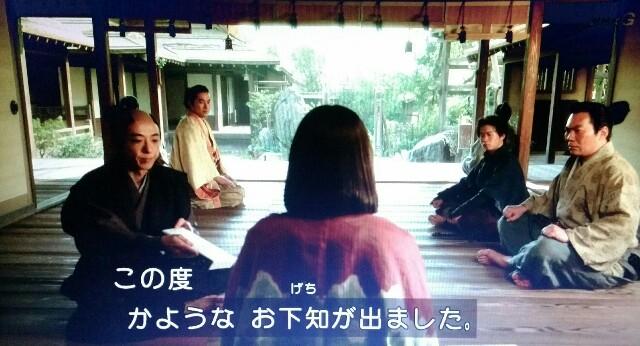 f:id:morifumikirikita319:20170415165431j:image