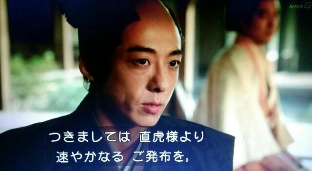 f:id:morifumikirikita319:20170415165445j:image
