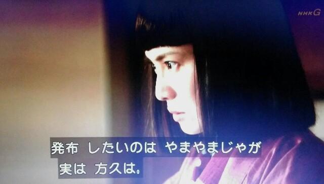 f:id:morifumikirikita319:20170415165651j:image
