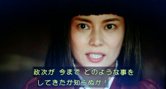 f:id:morifumikirikita319:20170415165901j:image