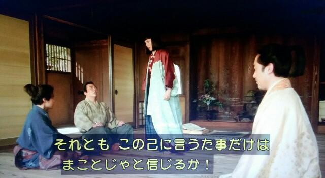 f:id:morifumikirikita319:20170415165911j:image