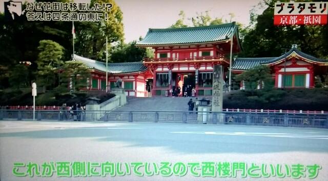 f:id:morifumikirikita319:20170416080128j:image