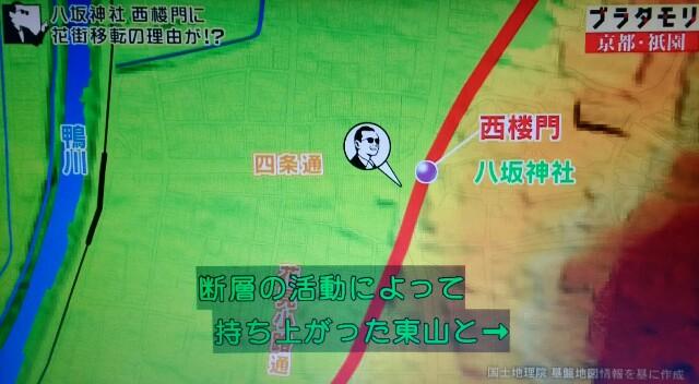 f:id:morifumikirikita319:20170416080339j:image