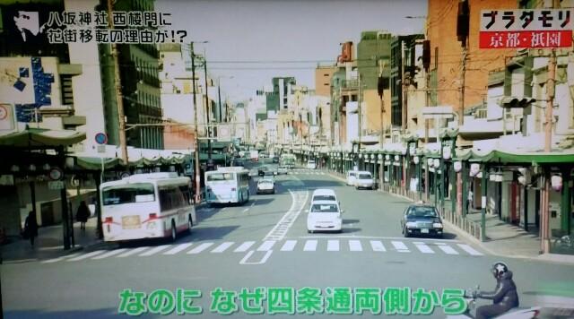 f:id:morifumikirikita319:20170416080902j:image